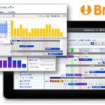 「ブラビオ」ガントチャート共有プロジェクト管理サービス