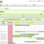 「CIFTR」 アルバイトのシフト管理を一括管理