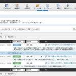 サイボウズメールワイズ 3(Webグループメールシステム)